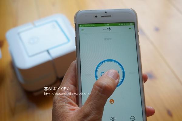 ブラーバジェット iRobot HOMEアプリでできること