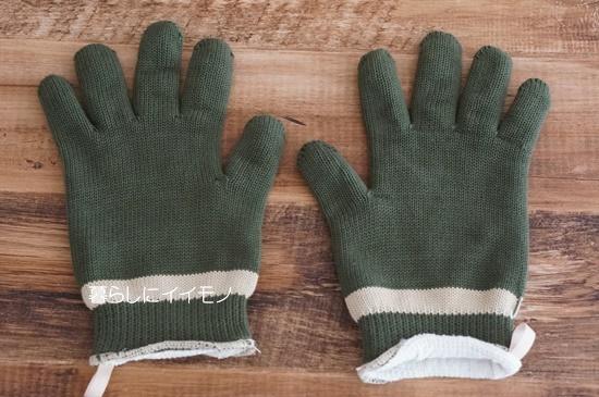 キッチン便利雑貨:なかしましほプロデュース 5本指の鍋つかみ