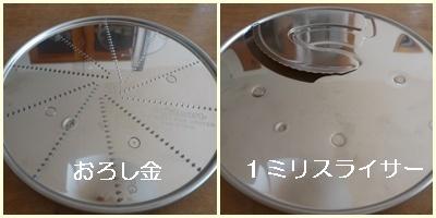 Dlc10pro 2012101401