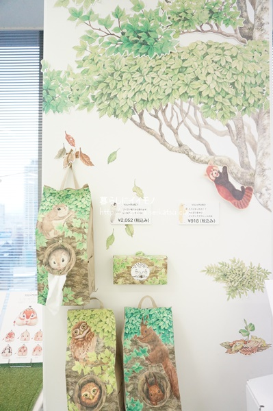 【フェリシモ】ゆるかわこども部屋づくりに使いたい!家の中を森にする雑貨