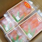 ふるさと納税返礼品 北海道産たらこと明太子セット 内容、味、感想など