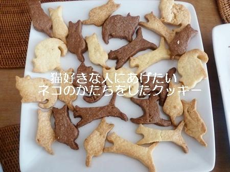 自分でつくる クリスマス型抜きクッキー。