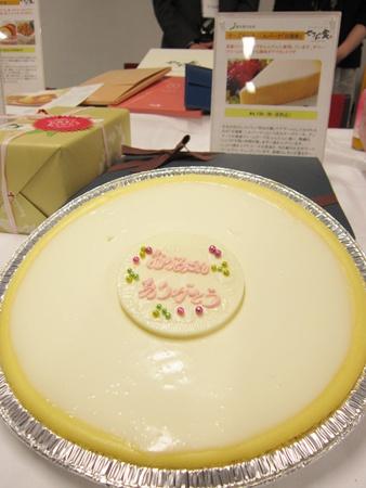 """日光の""""明治の館""""の30年同じレシピでこだわりつづけたチーズケーキ「日瑠華」"""
