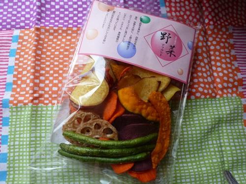 ただただおいしい・・自然の味の素朴な野菜チップス