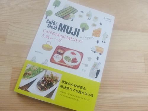 mujirushiP1020649