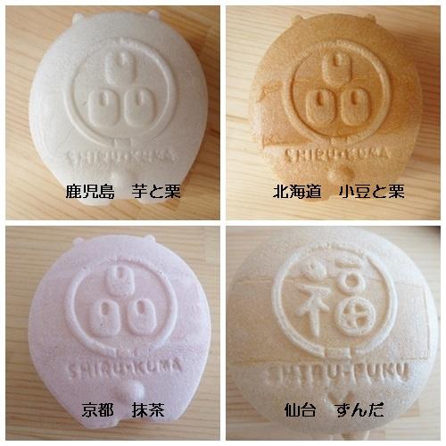 shirukumacafe3-02