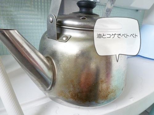 sesukisouji003