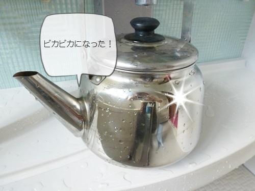 sesukisouji007