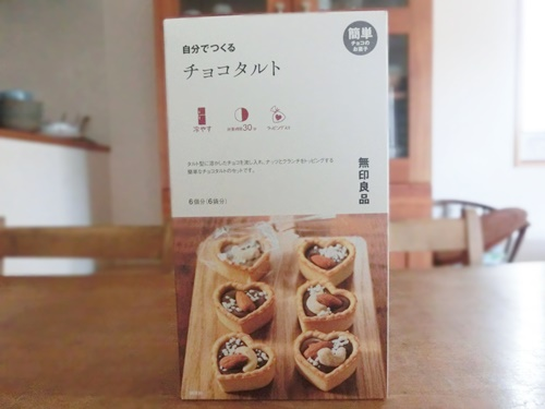 choco-tarto2014001