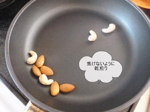 choco-tarto2014006