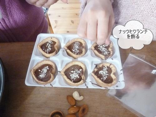 choco-tarto2014011