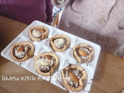 choco-tarto2014013
