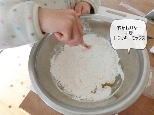 muji-chocotip2014009