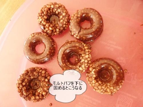 muji-donuts014