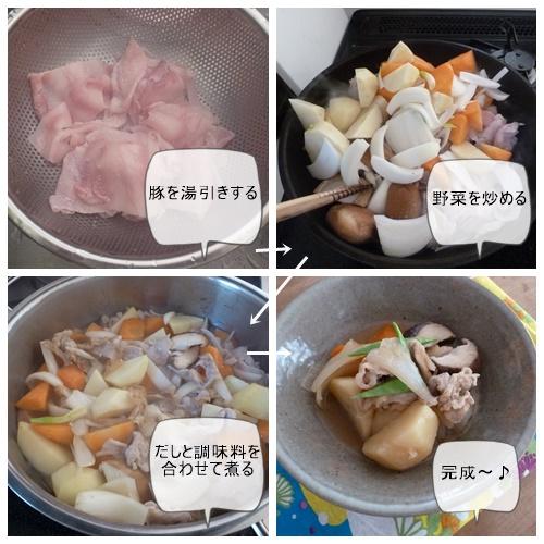 sachiawasedashi2