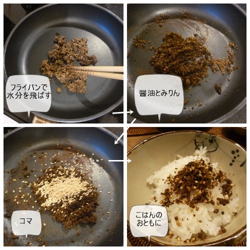 sachiawasedashi3