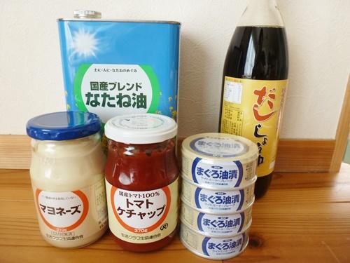 seikatsuclub2014012