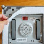 窓拭きロボットWINBOT850のお手入れ方法