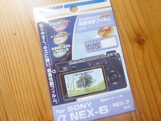 camera-sony011