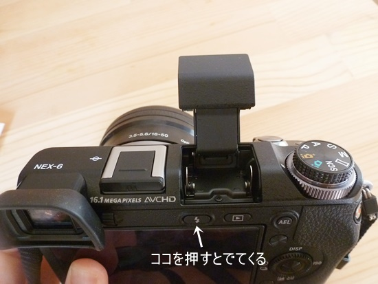 camera-sony033