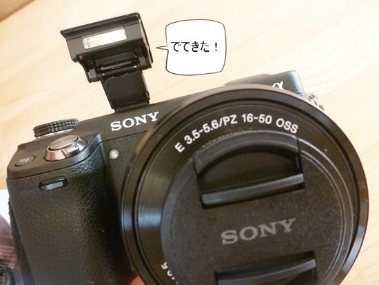camera-sony034