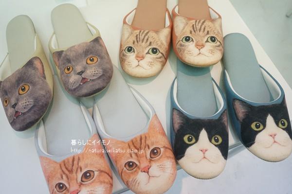 猫に囲まれて暮らしたい人へ フェリシモYou More猫グッズ