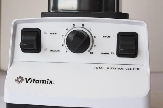 vitamix2004