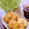 簡単焼き菓子キット『30分で焼き菓子』~パンプキンクッキー~