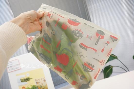 米ぬか入り野菜保存袋他かわいい・便利・時短フェリシモのキッチン雑貨2016