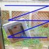 窓拭きロボットWINBOTの使い方