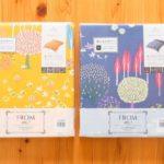 北欧風メルヘンの森デザインの掛け布団カバー
