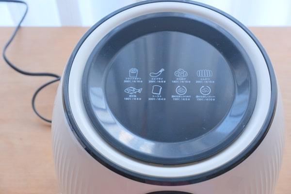 カラットフライヤー本体に書いてある温度時間設定
