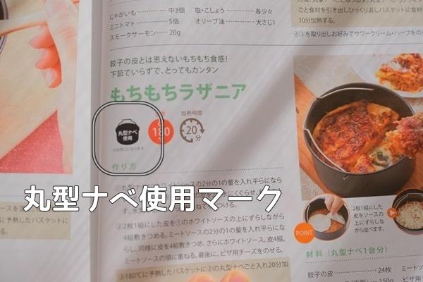 カラットフライヤー 丸型ナベ