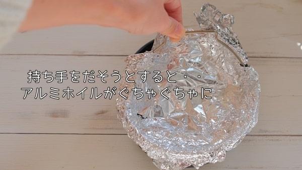 カラットフライヤー デメリット丸型ナベ